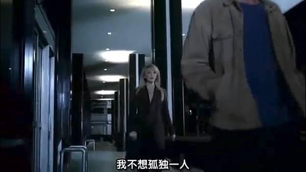 鐵證懸案 第四季 第五集
