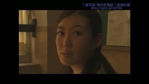 怪談新耳袋 第二季 白いひも編 友坂理惠 1