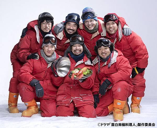 歡樂南極廚