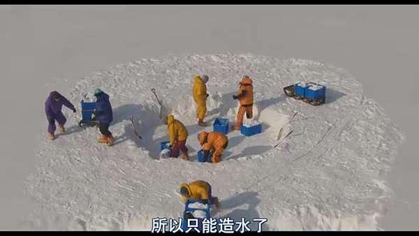早織 小 人 出 南極 料理