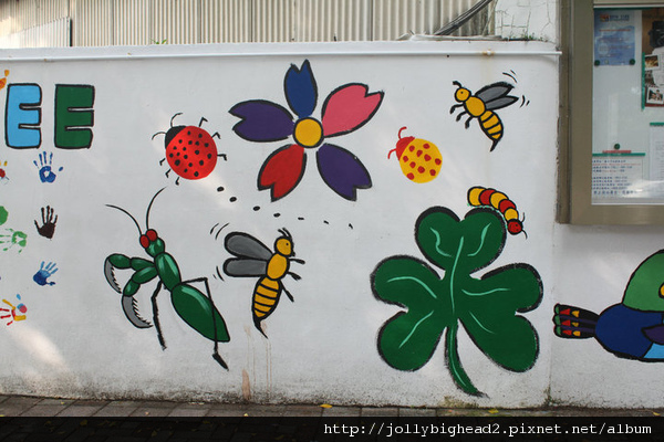 文林塗鴉牆2