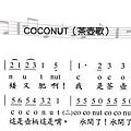 COCONUT小茶壺.jpg