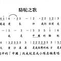 中國駱駝.jpg
