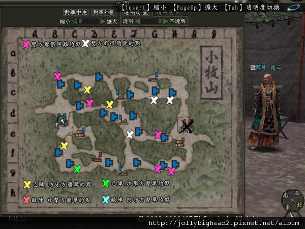 合戰地圖--林道地形.bmp