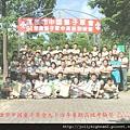 [ 94暑假 ] 高雄市高級考驗營--大合照