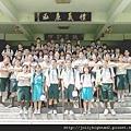 [ 94暑假 ] 高雄市高級考驗營--民族國中的合照