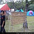 營地建設 -- 公佈欄