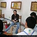 高雄市94年寒假童軍高級考驗營 -- 結繩 (五)