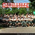 94暑期專科考驗營大合照(二)