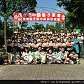 94年暑期高級考驗營大合照(一)