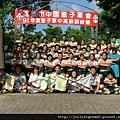 94年暑期高級考驗營大合照(三)