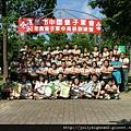 94年暑期高級考驗營大合照(四)