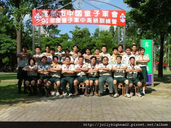 94暑期專科考驗營大合照(一)