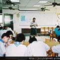 高雄市93年暑期童軍高級考驗營 -- 國際童軍組織概況(二)