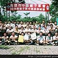 高雄市93年暑期童軍高級考驗營 -- 大合照(一)