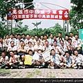 高雄市93年暑期童軍高級考驗營 -- 大合照(二)