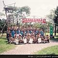 90年中級訓練營 -- 第一團