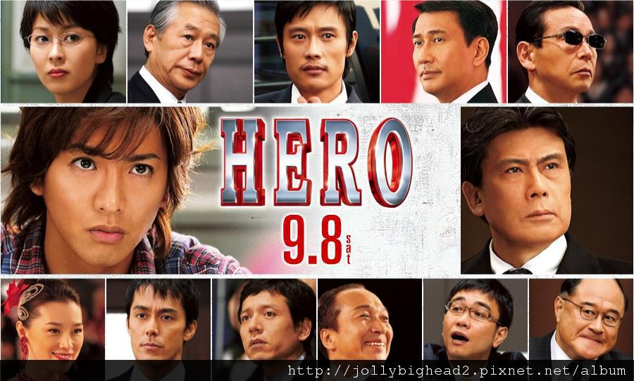 HERO電影