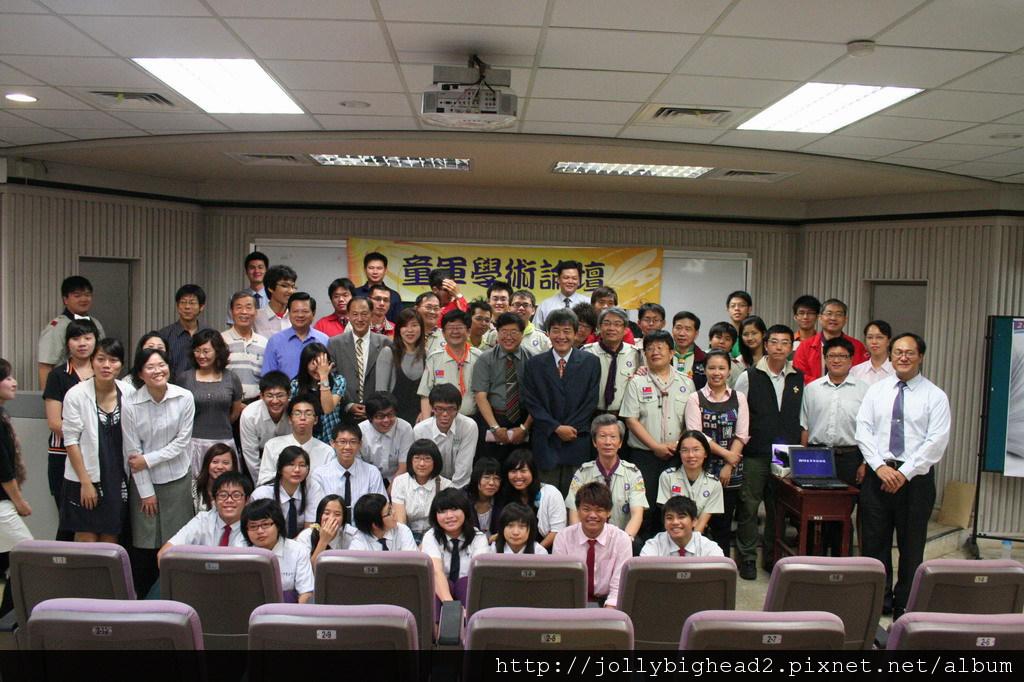 2010 童軍學術論壇