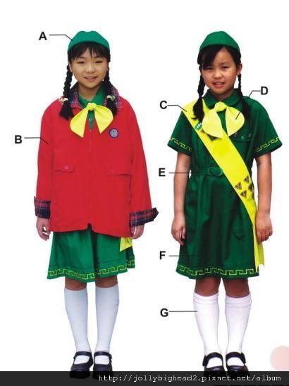 幼女童軍穿著