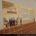 高雄歷史博物館(五)