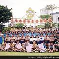 高雄市第14期童軍中級訓練營第一梯第三團
