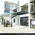 眷村文化館(一)