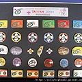 2004世界羅浮大會--紀念徽章