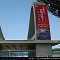 國家體育館(一)
