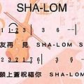 SHA-LOM.jpg