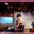 2011-10-23-嬌生分享會 (17).jpg