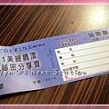 2011-10-23-嬌生分享會 (18).jpg