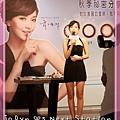 2011-10-23-嬌生分享會 (23).jpg