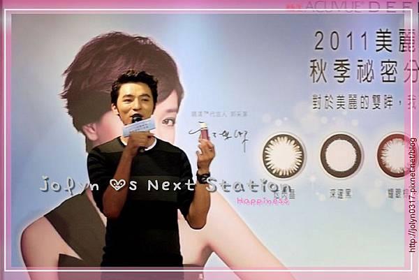 2011-10-23-嬌生分享會 (25).jpg