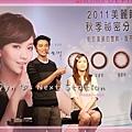 2011-10-23-嬌生分享會 (26).jpg