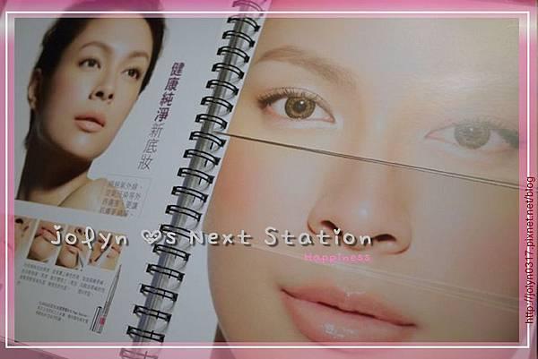 2011-10-23-嬌生分享會 (41).jpg