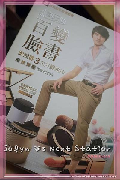 2011-10-23-嬌生分享會 (40).jpg