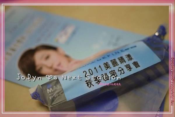 2011-10-23-嬌生分享會 (37).jpg