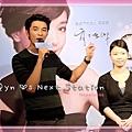 2011-10-23-嬌生分享會 (29).jpg