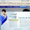 2011-10-23_中選名單.jpg