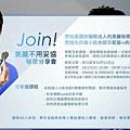 2011-10-23_嬌生分享會.jpg