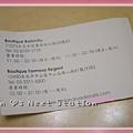 2012-02-05-青木定治 (23)(001).jpg