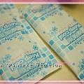 2012-02-05-青木定治 (12)(001).jpg