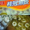 2012-03-28-下廚-魚餃羹