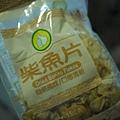 2012-03-28-魚餃耕 (21)