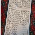 2012-05-01-日勝 (18)