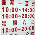 2012-05-01-日勝 (11)