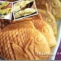 2012-05-27-芝司樂鯛魚燒 (43)