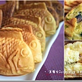 2012-05-27-芝司樂鯛魚燒 (42)
