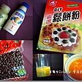 2012-05-27-芝司樂鯛魚燒 (11)